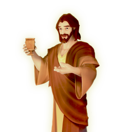 110_EoW_Footer_Jesus